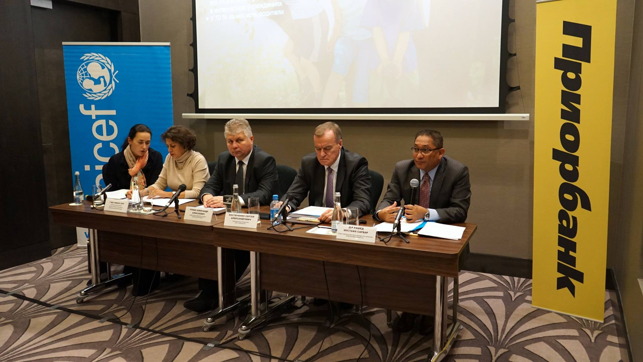 UNICEF and Priorbank launched a national-scale charity project for children
